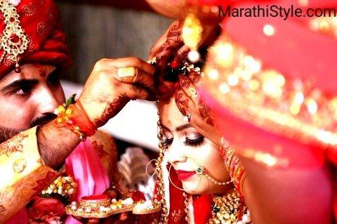 उखाणे मराठी नवरीचे | Marathi Ukhane For Bride