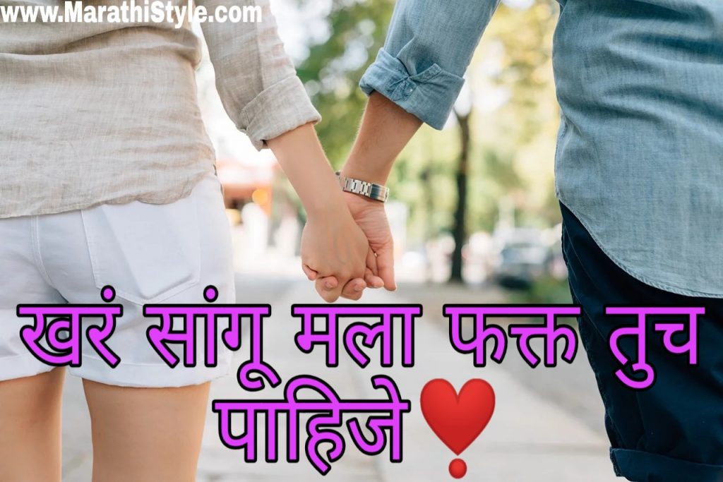 marathi whatsapp status on life