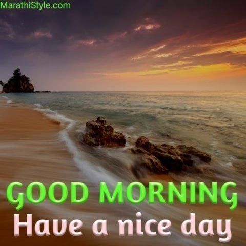 Good morning HD image for friends