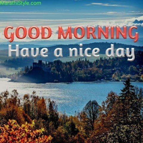 Gud morning friends have a nice day