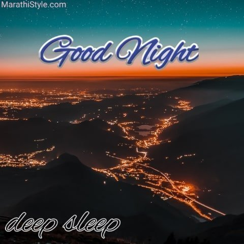 good night deep sleep