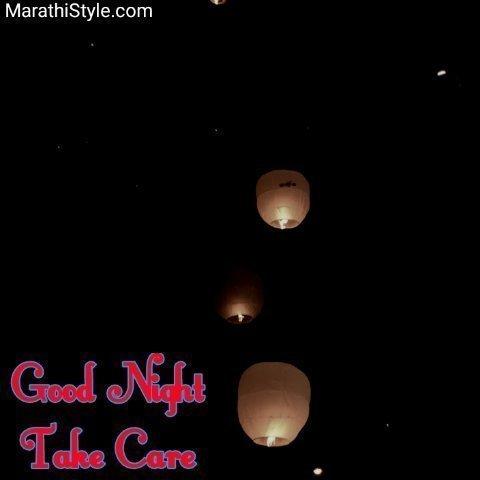 good night take care