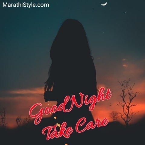 Good Night HD Images
