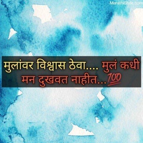 best Marathi funny images