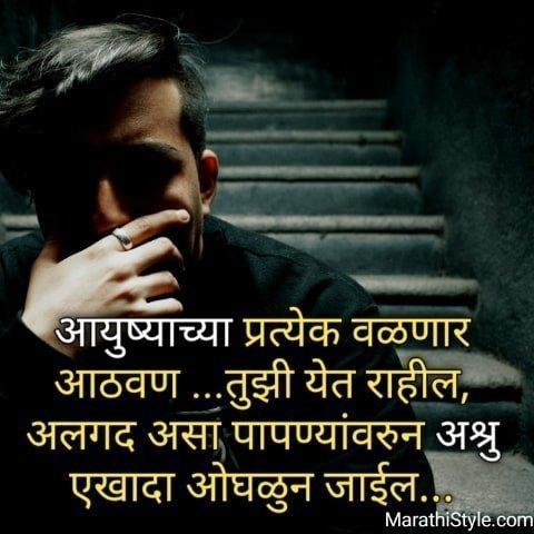 marathi miss u kavita