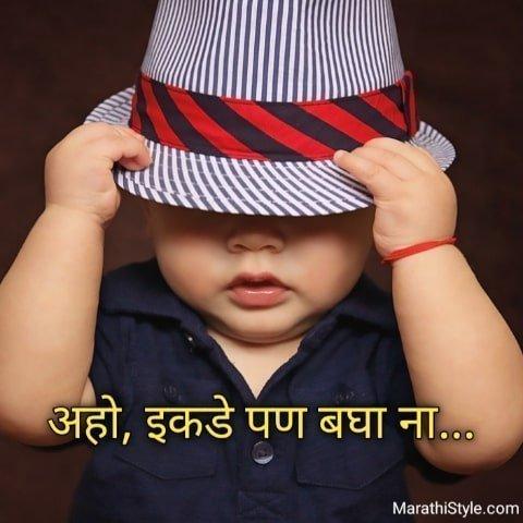 best marathi status for whatsapp