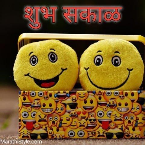 suprabhat marathi