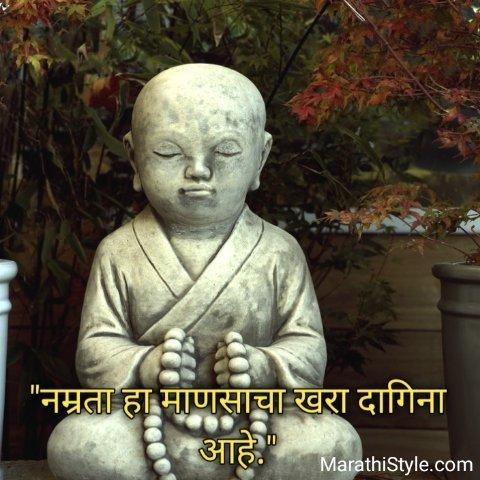 Adhyatmic marathi Suvichar | आध्यात्मिक मराठी सुविचार