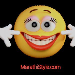 पप्पू जोक्स मराठी | Funny Pappu Jokes In Marathi Sms