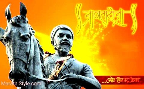 Kshatriya Maratha Quotes