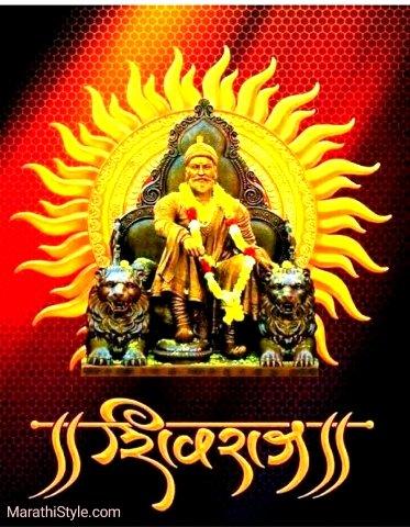The Great Maratha Quotes Marathi