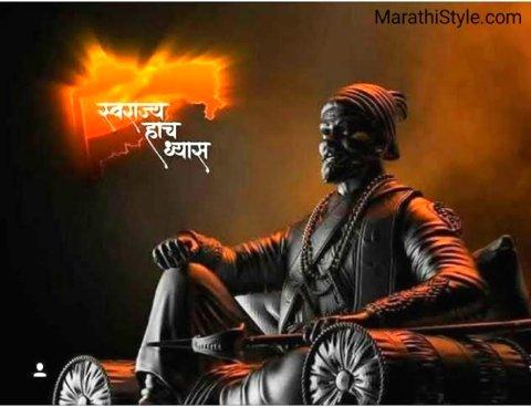Maratha Quotes | Mard Maratha Quotes