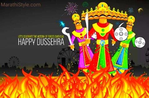 dussehra quotes in marathi