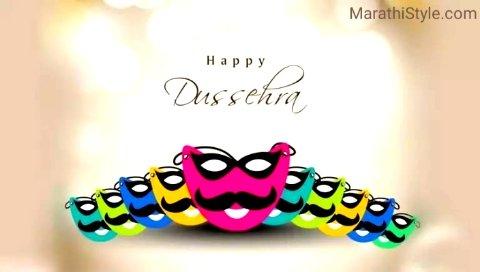 dasara wishes in marathi font