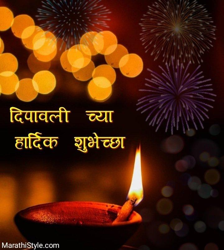 poem diwali in marathi