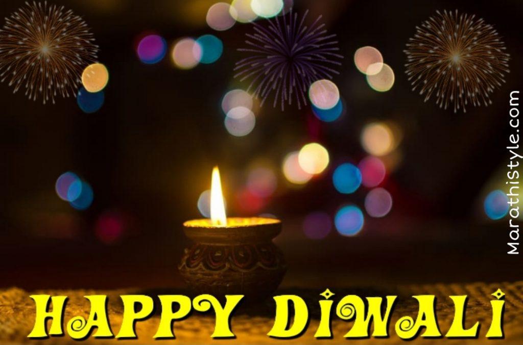 diwali banner in marathi