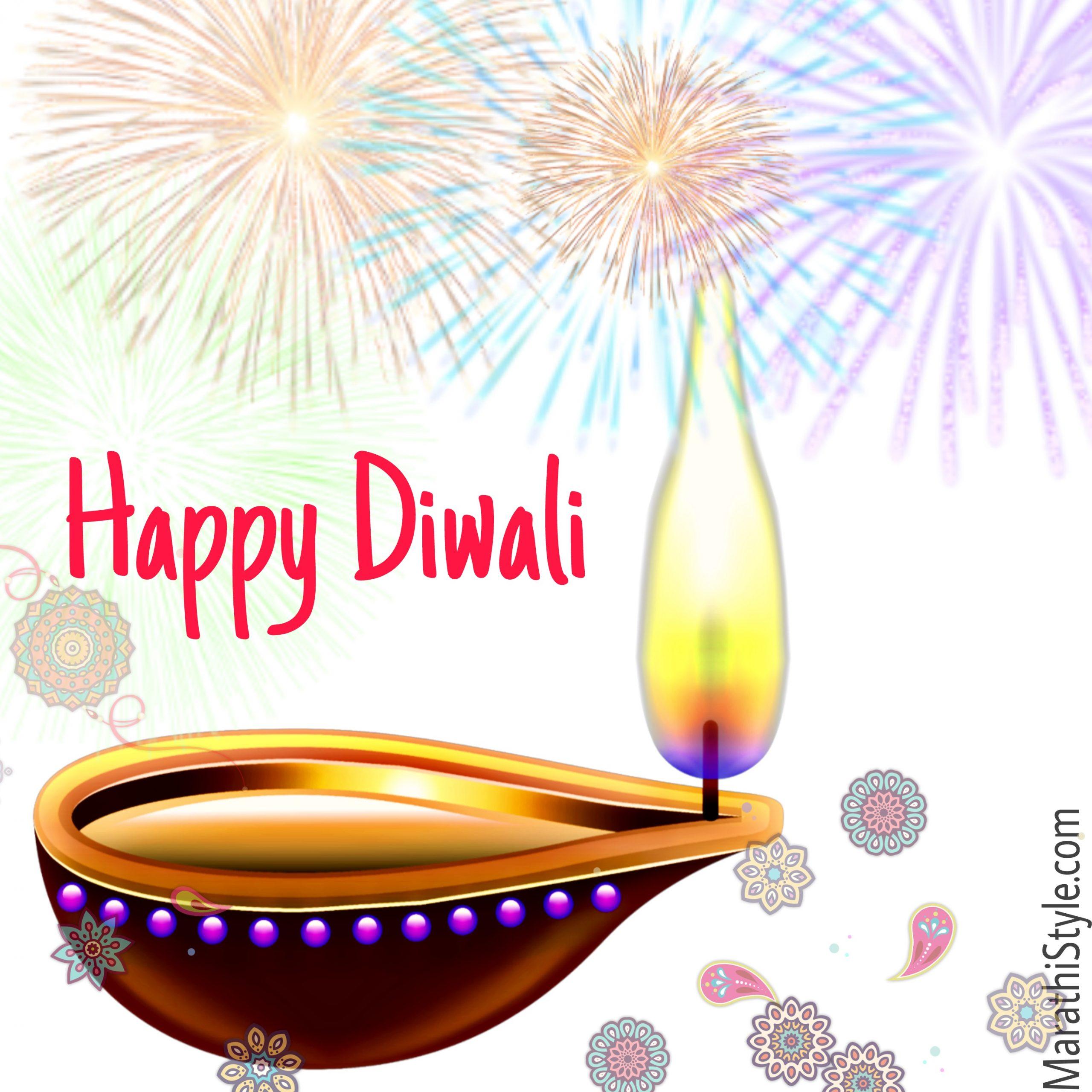 दिवाळी शुभेच्छा मराठीत शुभ दीपावली | Diwali Wishes In Marathi