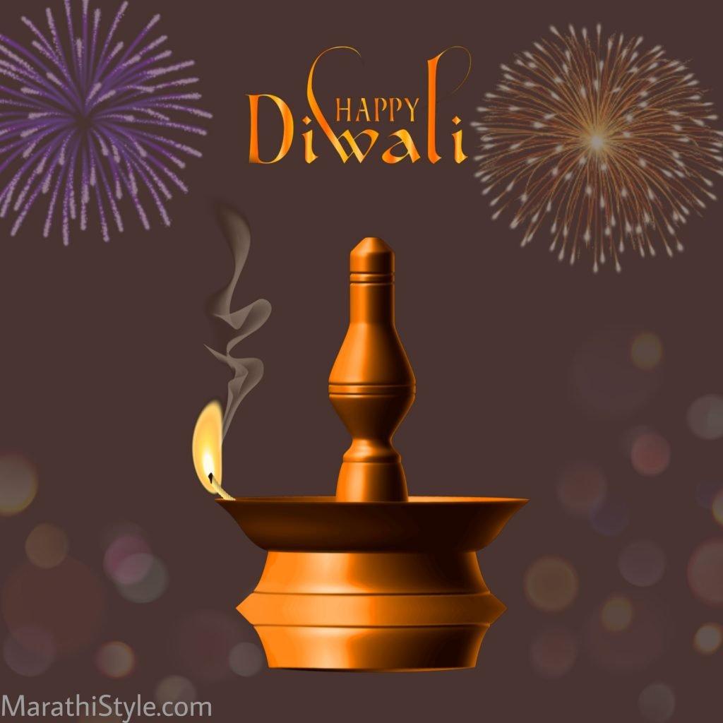 marathi diwali sms