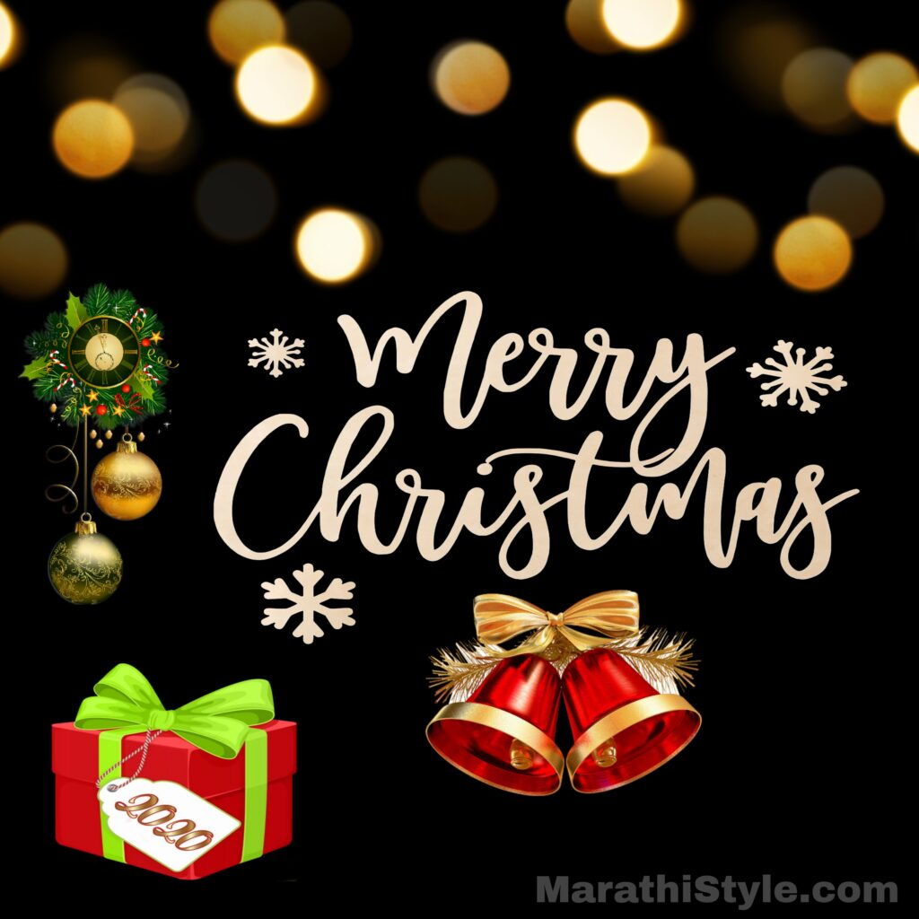 merry christmas sms in marathi